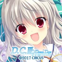 dc3dd_tw_icon_aisia[1].jpg